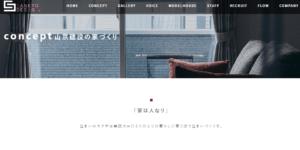 山京建設株式会社の画像