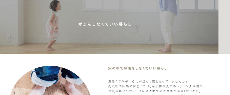 三京建設株式会社の画像2