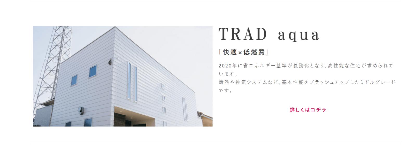三京建設株式会社の画像3