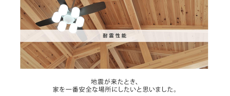 株式会社カキザワ工務店の画像3